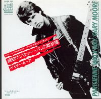 Cover Gary Moore - Parisienne Walkways [Live]